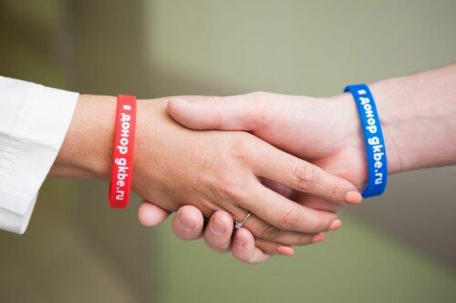 День донора 2018