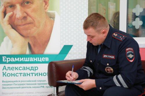50 доноров из УВД СВАО г. Москвы 2018